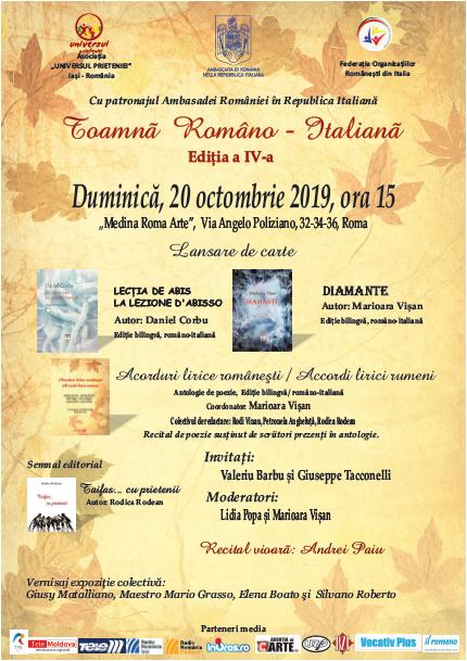 Toamna lirică italo-română la Roma – a doua ediție